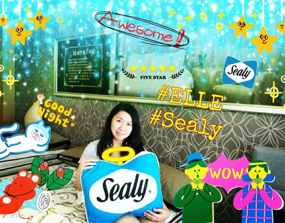 席伊麗床墊 Sealy - 使用者分享/飽受失眠困擾的鄒小姐